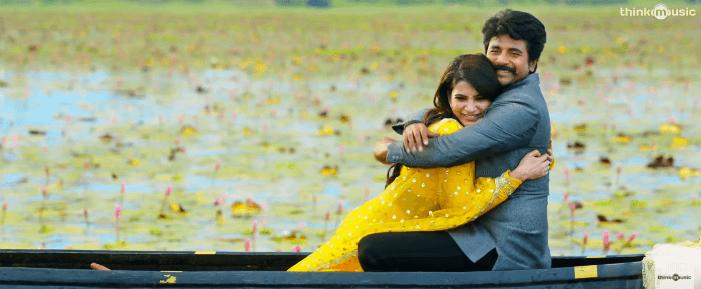 seema raja tamil movie online download