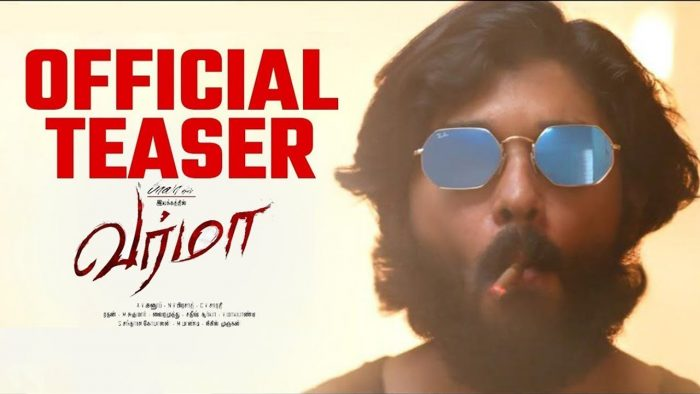 Varma Tamil Movie