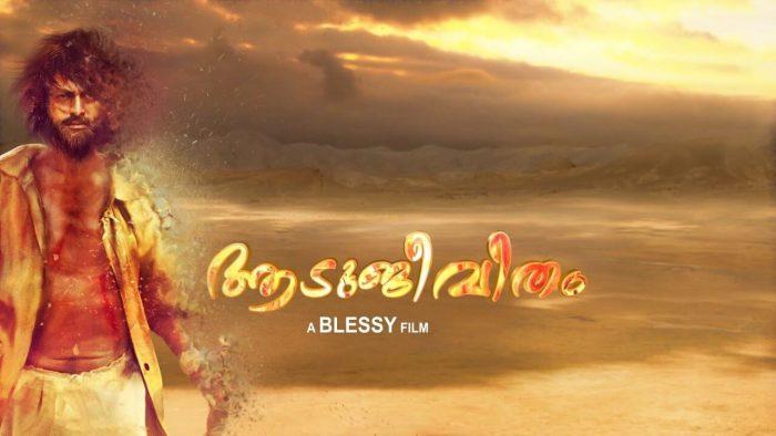 Aadu Jeevitham Malayalam Movie