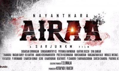 Airaa Tamil Movie