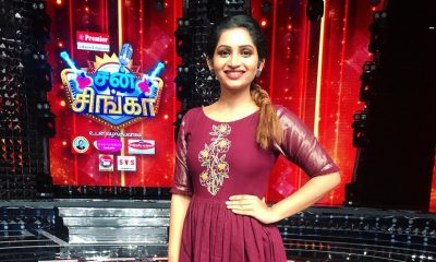 Anchor Nakshathra Images