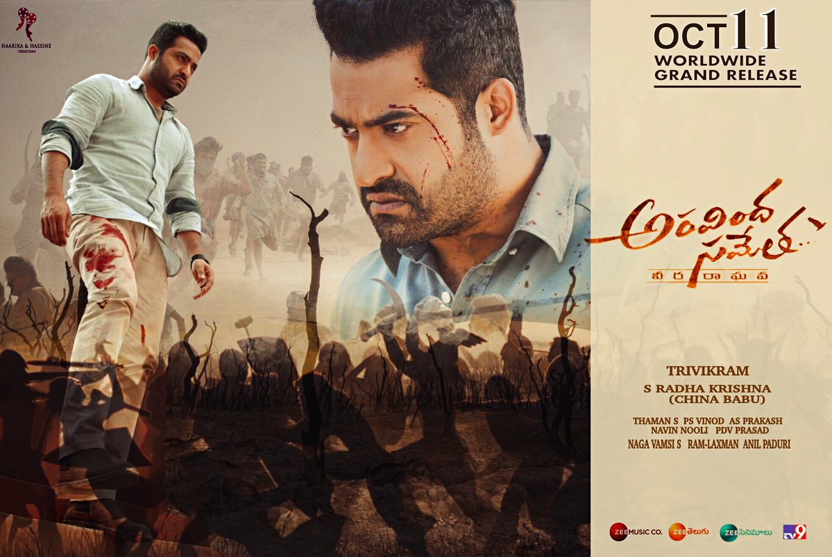 Aravindha Sametha Telugu Movie