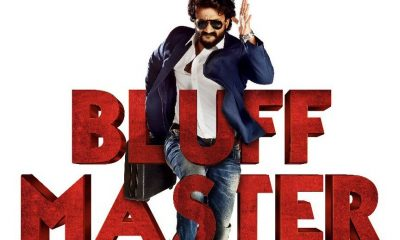 Bluff Master Telugu Movie