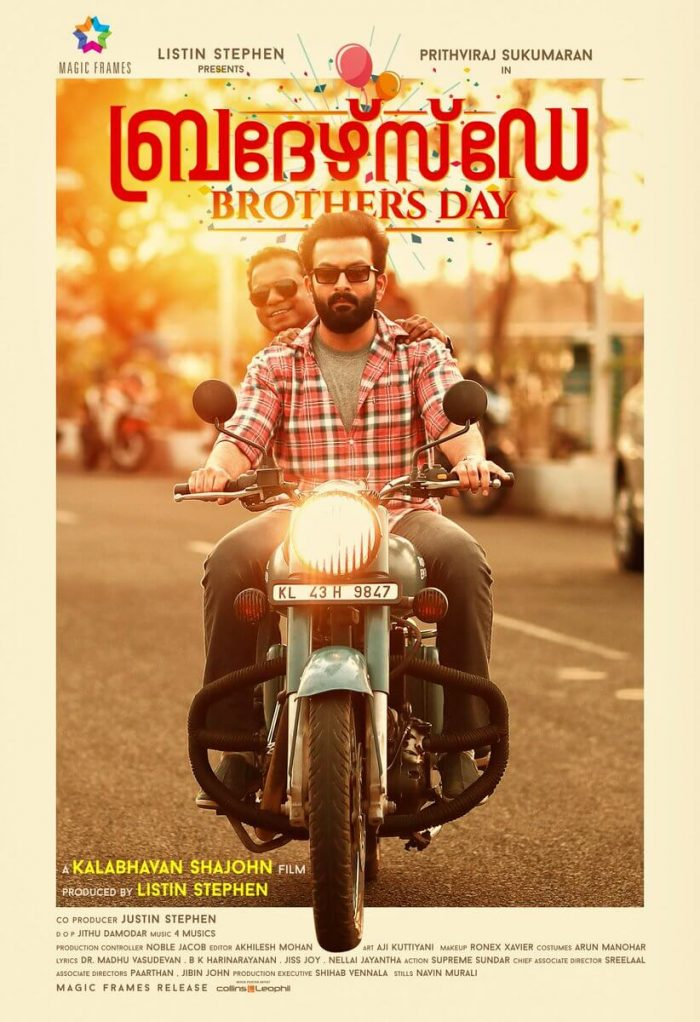 Brothers Day Malayalam Movie