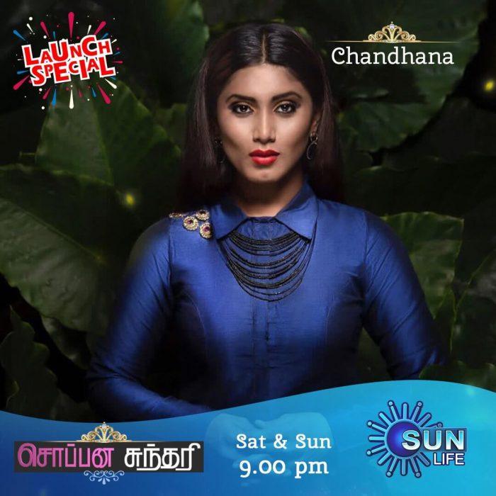 Chandhana