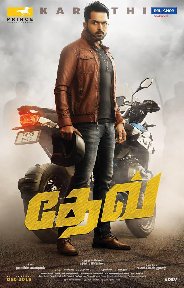 Dev Tamil Movie First Look Poster