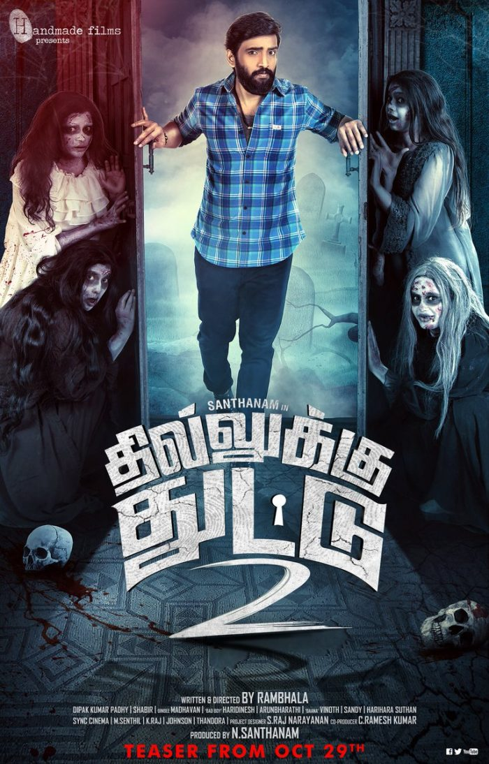 Dhilluku Dhuddu 2 Tamil Movie