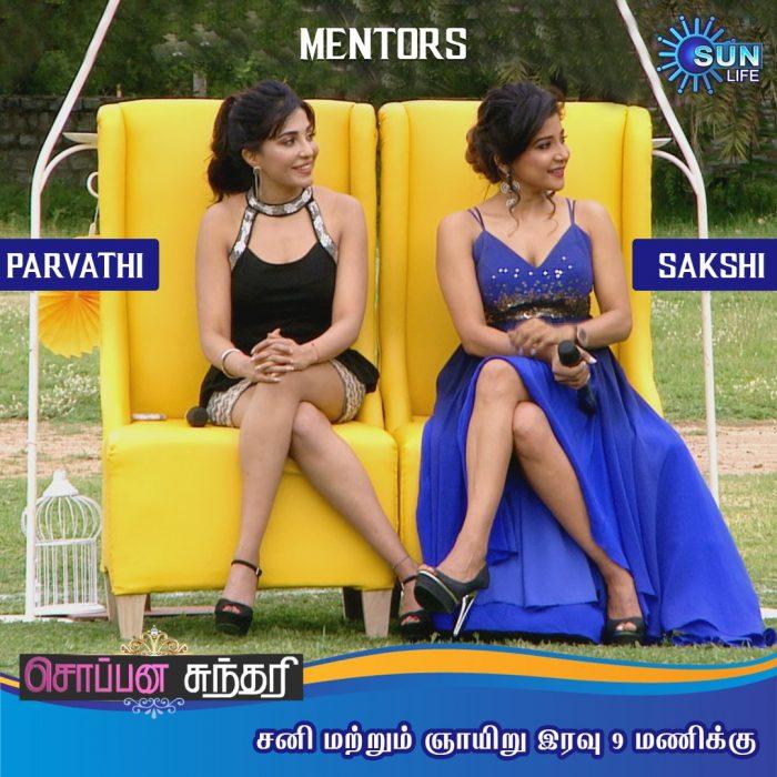 Parvathy Nair & Sakshi Agarwal