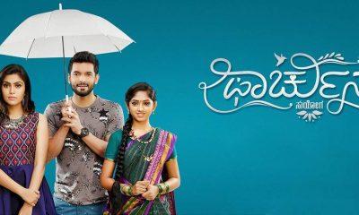 Fortuner Kannada Movie