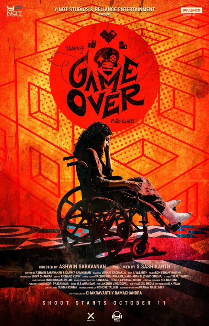 Game Over Movie