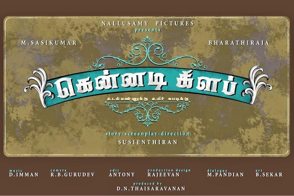 Kennedy Club Tamil Movie