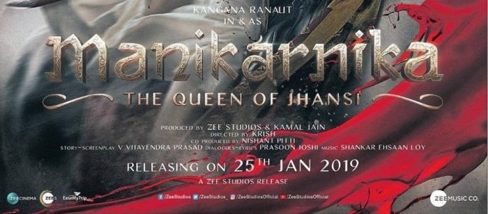 Manikarnika Hindi Movie 2019 Cast Songs Teaser Trailer