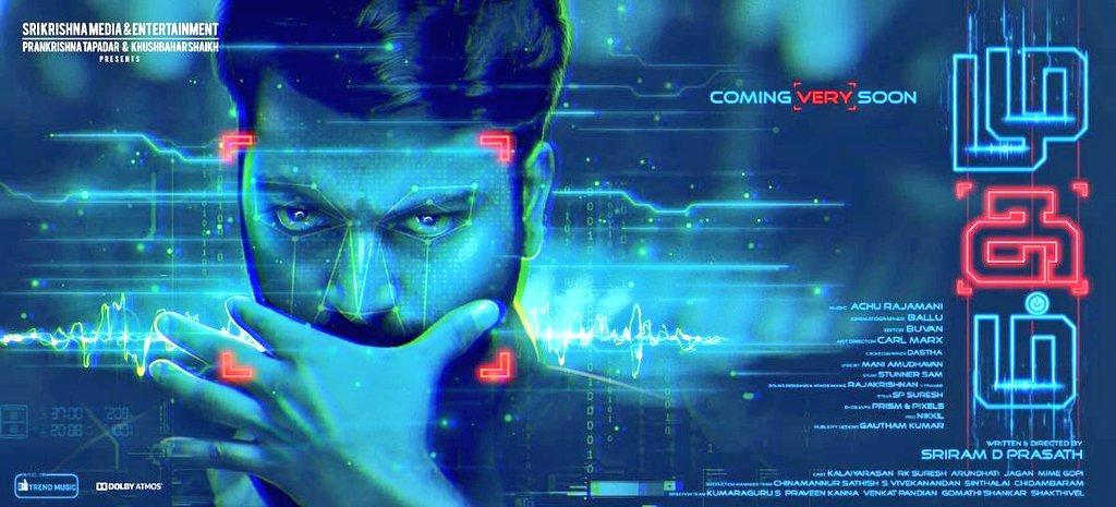 Mugam Tamil Movie