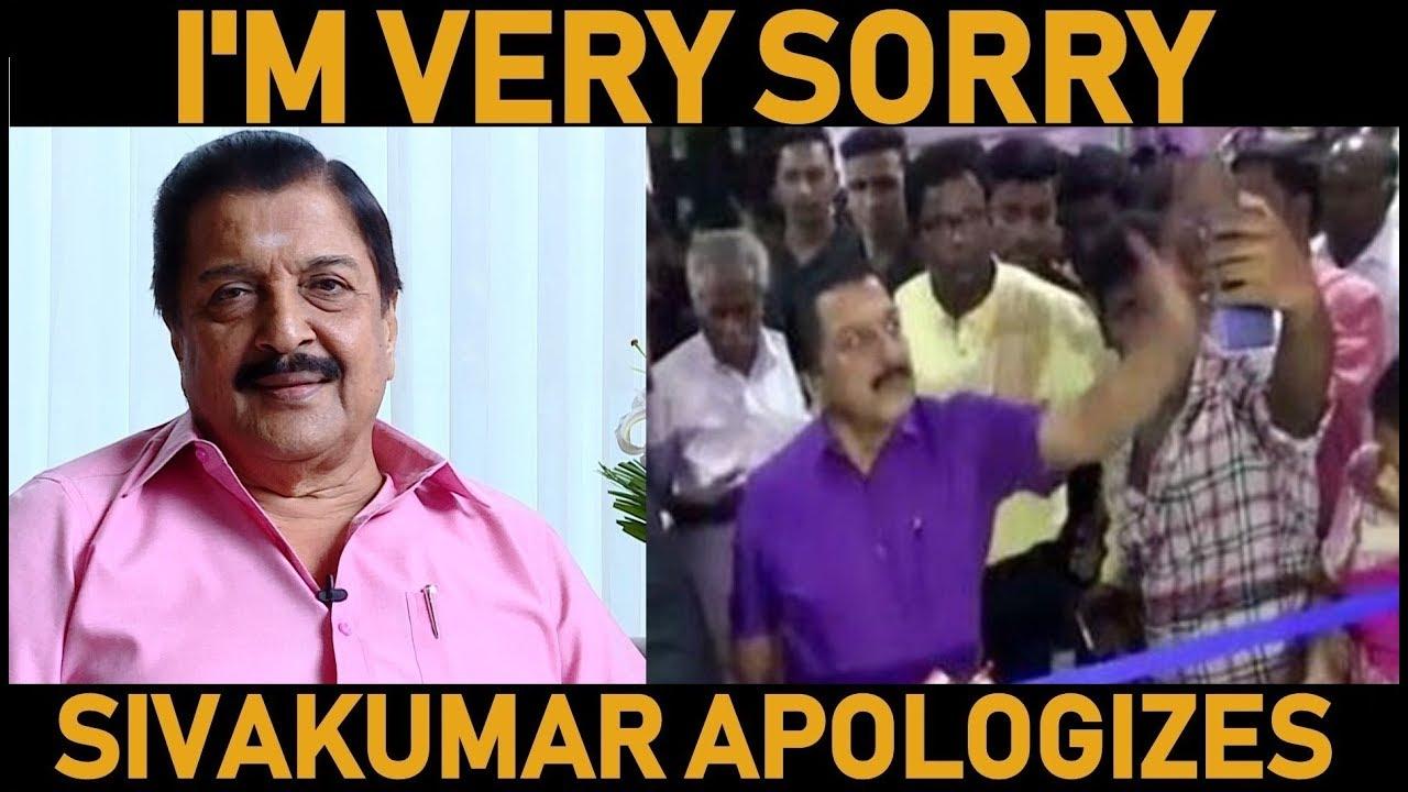 Sivakumar's Latest Video Statement