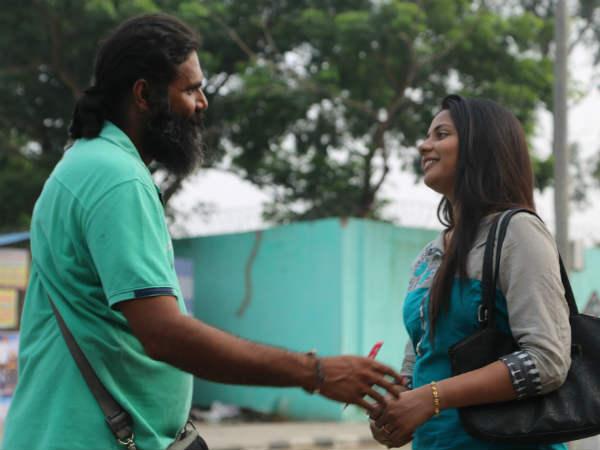Soma Baana Roopa Sundaran Tamil Movie