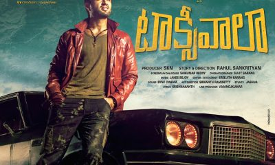 Taxiwala Telugu Movie