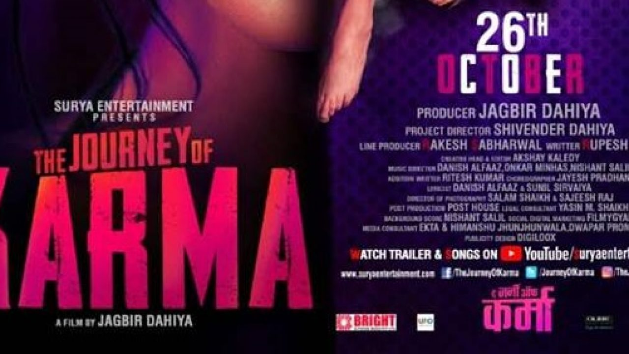 The Journey Of Karma Hindi Movie 2018 Cast Songs Teaser Trailer Release Date News Bugz Die beschreibung von journey of hindi movie songs. the journey of karma hindi movie 2018