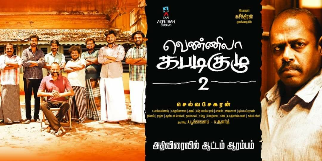 Vennila Kabaddi Kuzhu 2 Tamil Movie