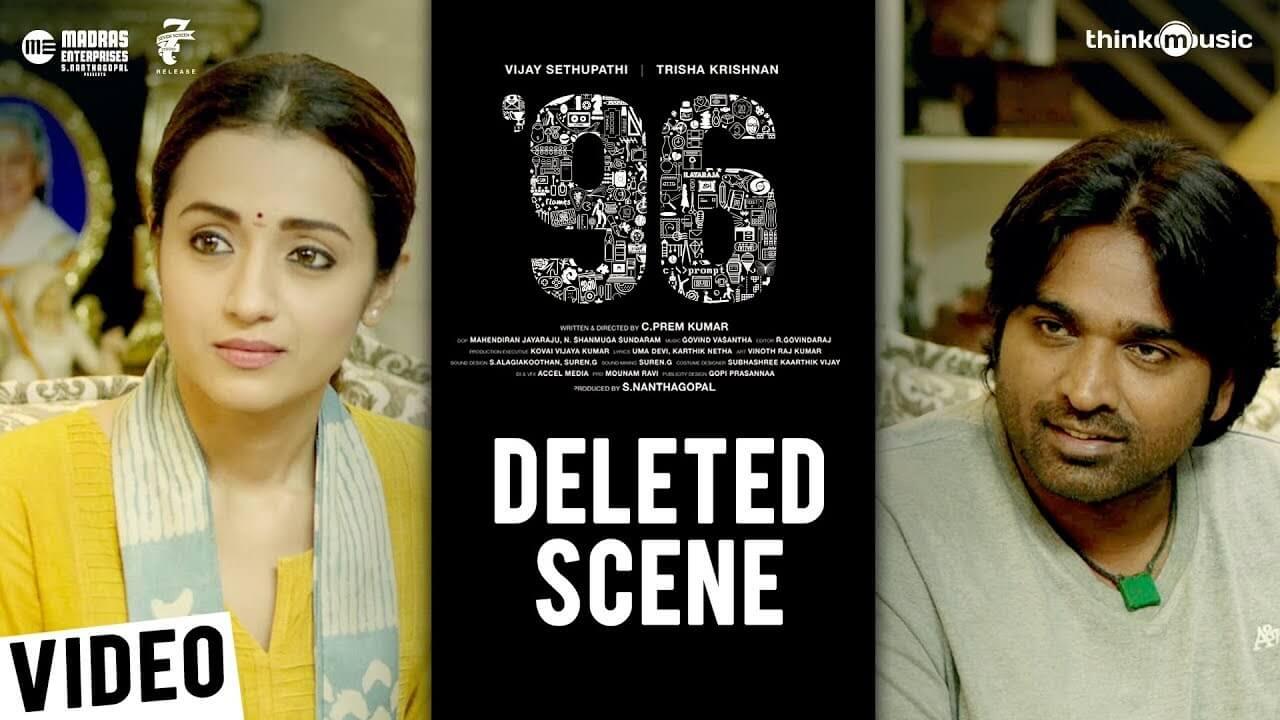 Watch 96 Movie Deleted Scenes Featuring Adithya Bhaskar & Gouri G Kishan -  News Bugz