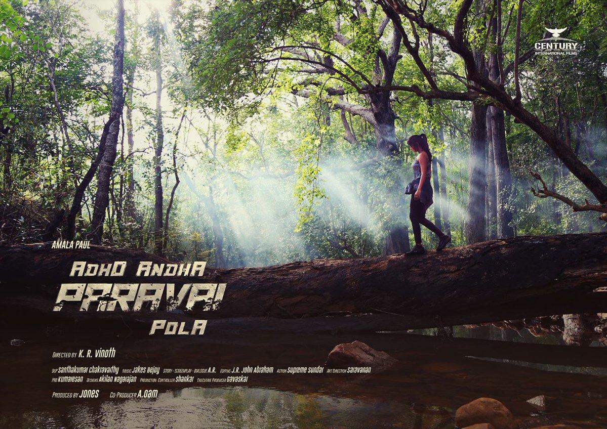 Adho Andha Paravai Pola Tamil Movie