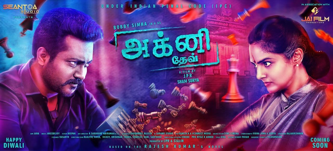 Agni Dev Tamil Movie