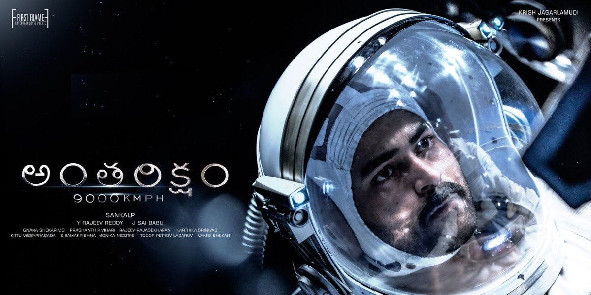 Antariksham 9000 KMPH Telugu Movie