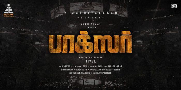 Boxer Tamil Movie