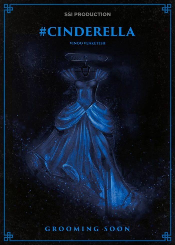 Cinderella Tamil Movie