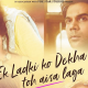 Ek Ladki Ko Dekha Toh Aisa Laga Hindi Movie