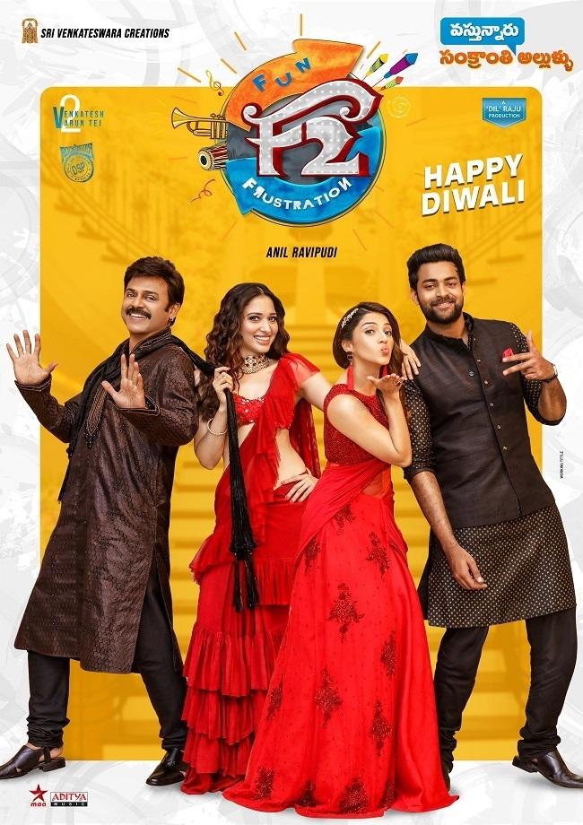 F2 Telugu Movie First Look