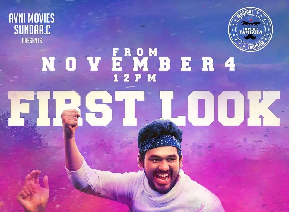 Hiphop Tamizha's New Movie First Look