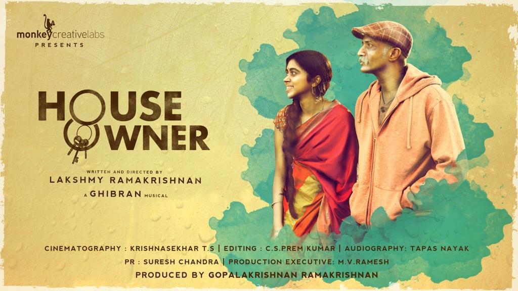 House Owner Tamil Movie