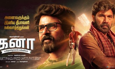Kanaa Tamil Movie