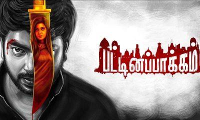 Pattinapakkam Tamil Movie