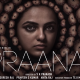 Praana Movie