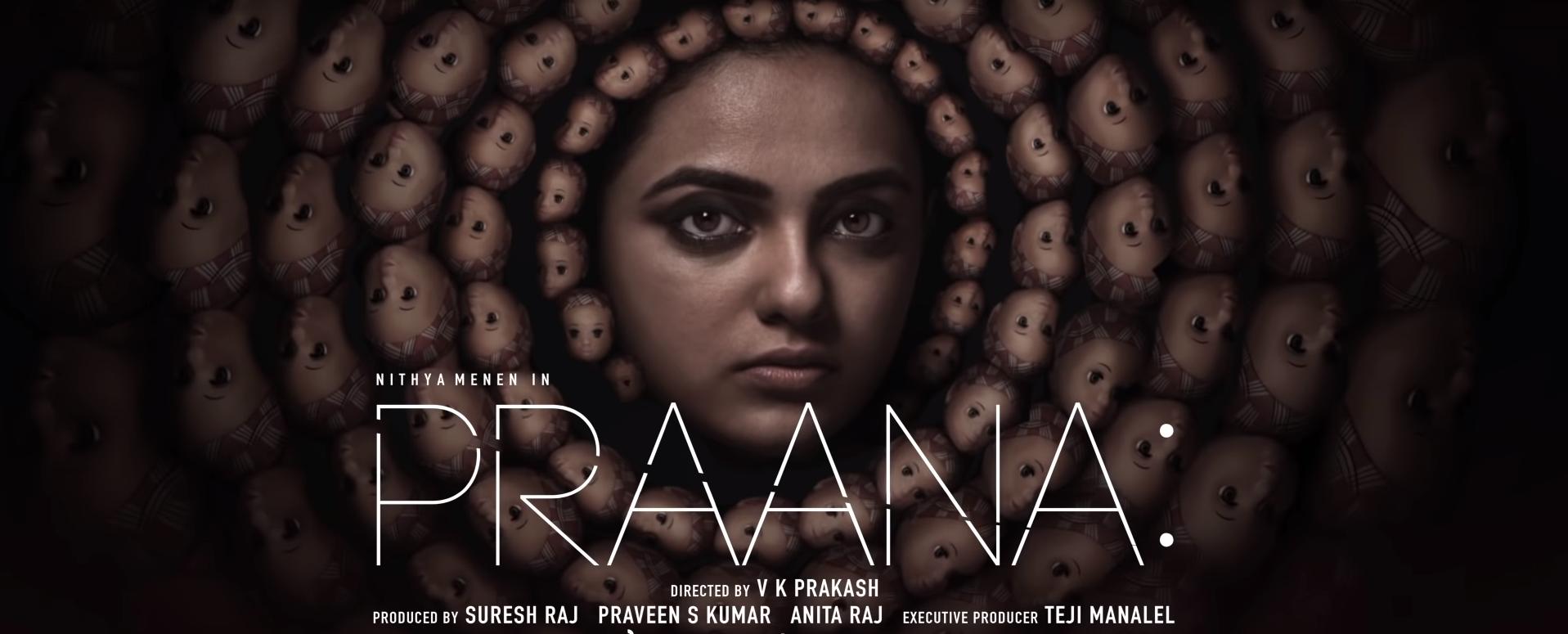 Praana Movie