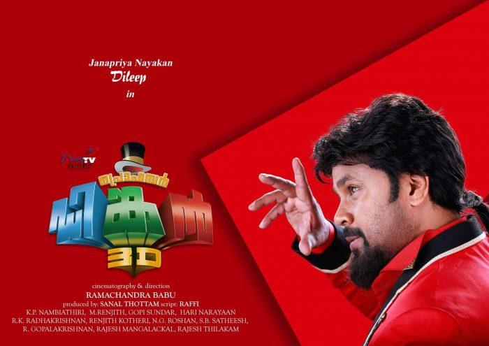 New malayalam film songs 2019