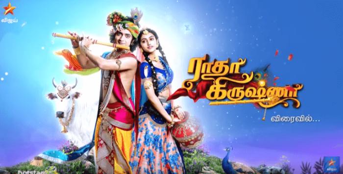 radha krishna serial wiki episodes cast crew vijay tv news bugz