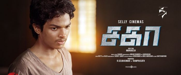 Sagaa Movie First Look Poster