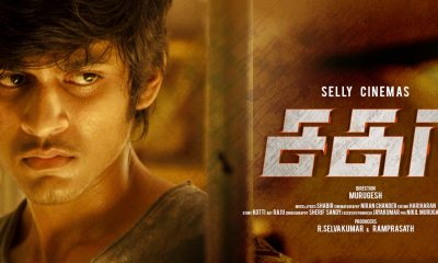 Sagaa Tamil Movie