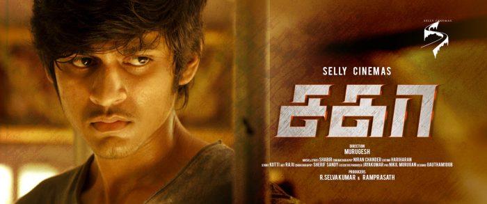 Sagaa Tamil Movie