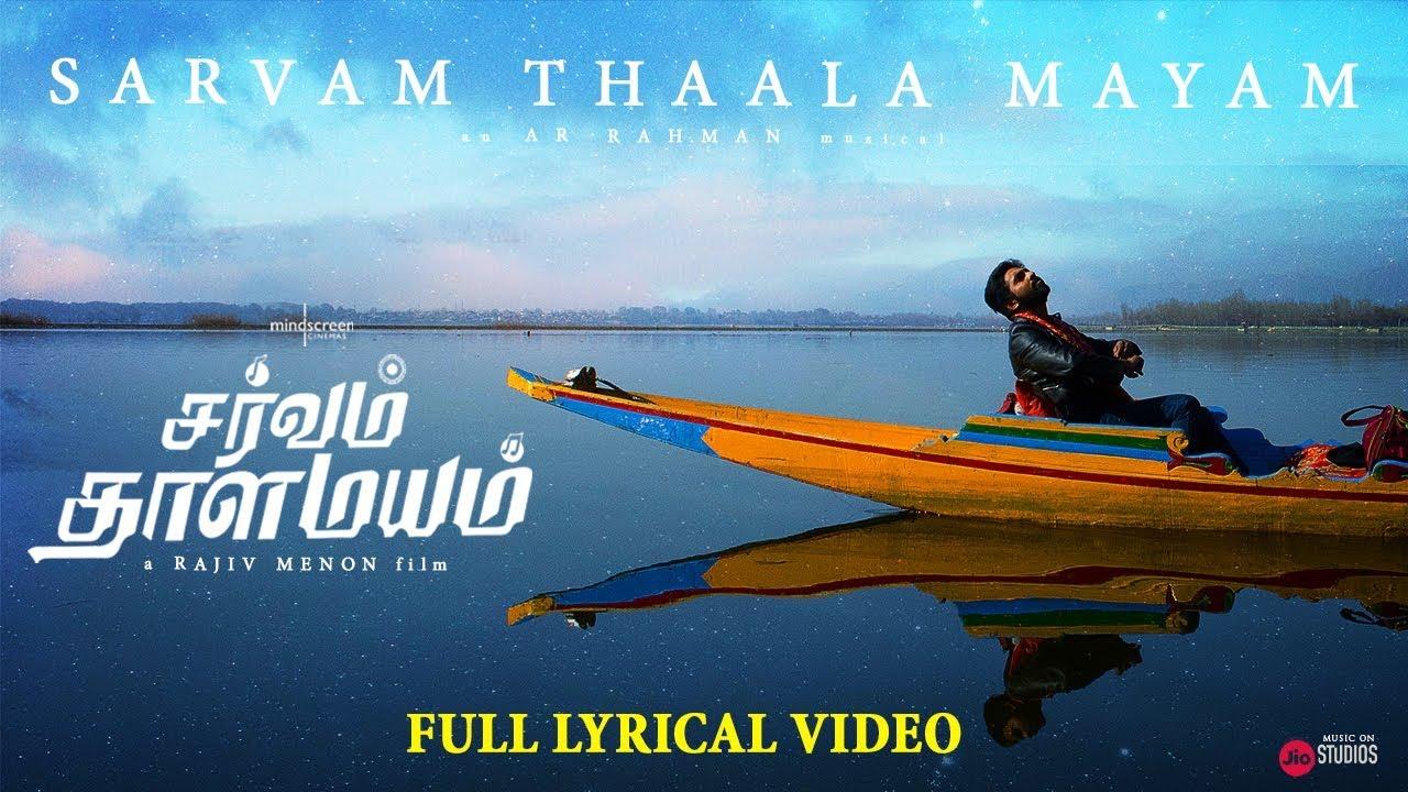 Sarvam ThaalaMayam Title Track