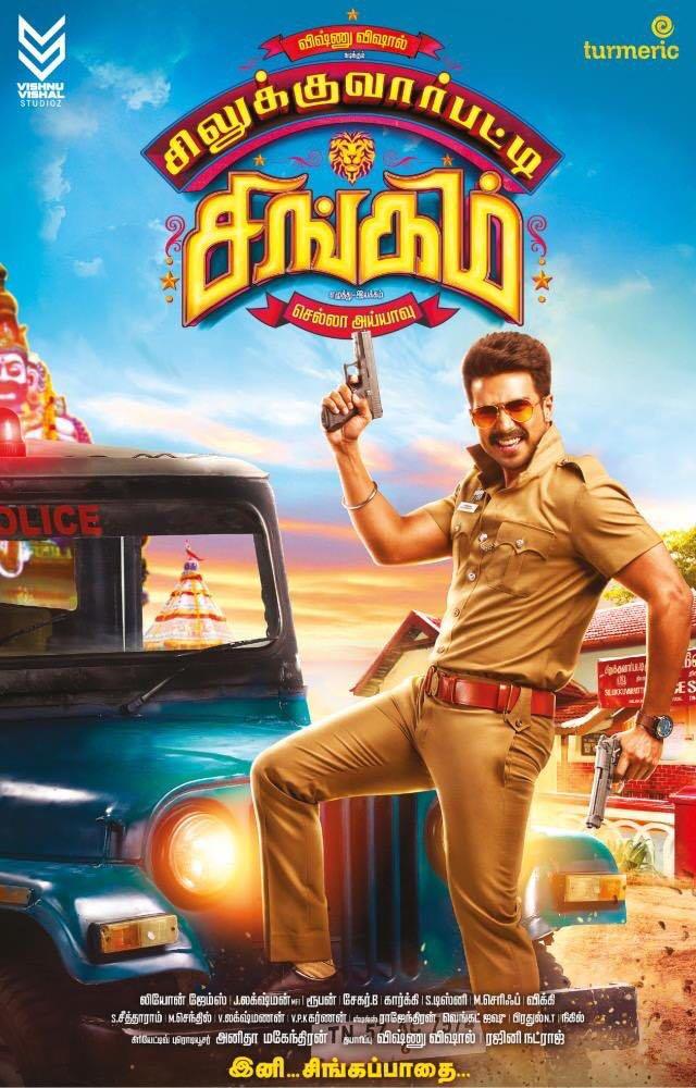Silukkuvarpatti Singam Tamil Movie