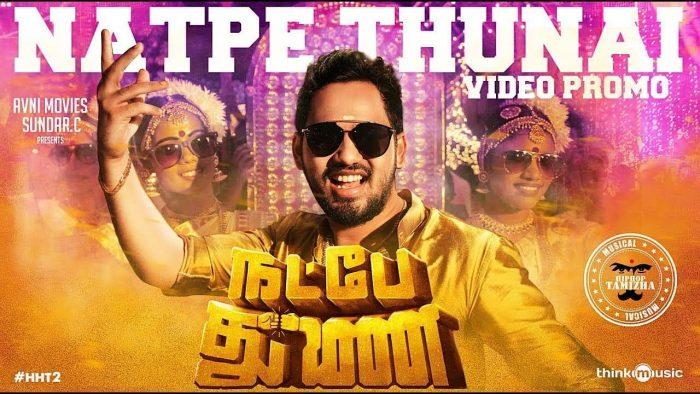 2019 tamil movies
