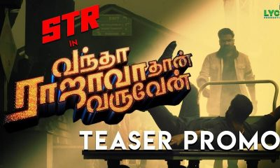 STR's Vantha Rajavathaan Varuven Teaser Promo is Here