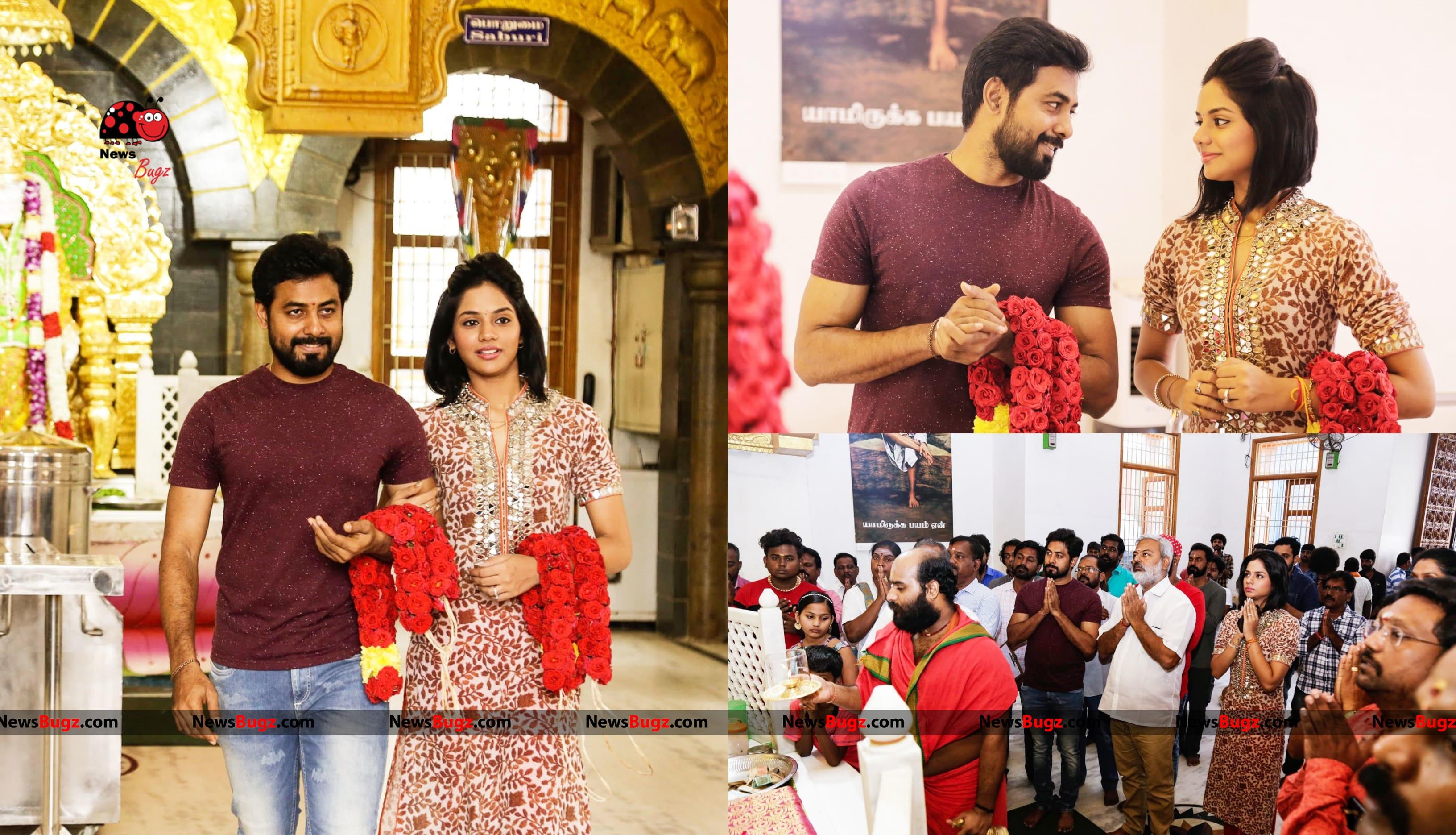 Aishwarya Dutta's New Movie