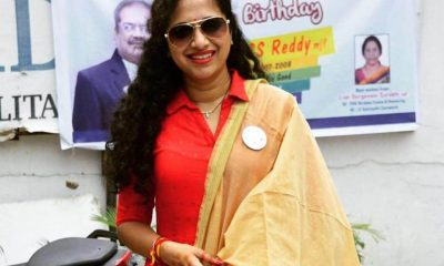 Anitha Chowdary Images