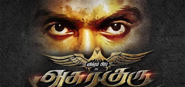 Asura Guru Tamil Movie