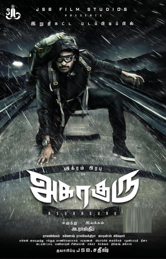 asura guru tamil movie  2019