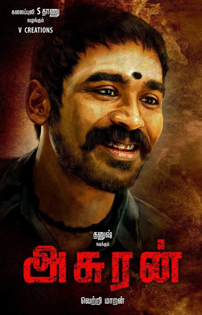 Asuran Tamil Movie